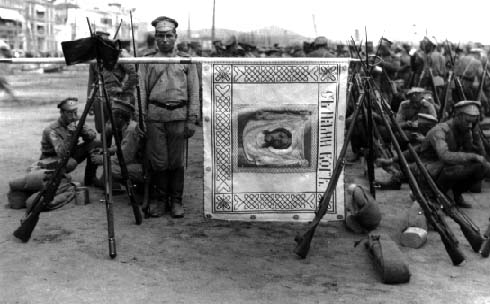 Russian Soldiers with Flag